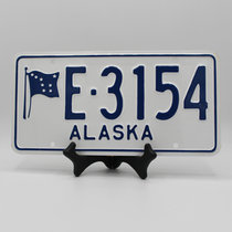 LICENSE PLATE 1960'S (OUTHOUSE EXPERIENCE)